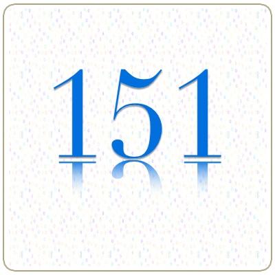 Numerología 151 / Significado del número 151